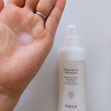 保護乳液/ドモホルンリンクル/乳液を使ったクチコミ(3枚目)