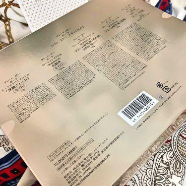コフレ エクラ エサンシエルII/クレ・ド・ポー ボーテ/トライアルキットを使ったクチコミ(3枚目)