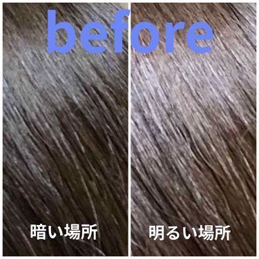 泡カラー/リーゼ/ヘアカラー・白髪染め・ブリーチを使ったクチコミ(2枚目)