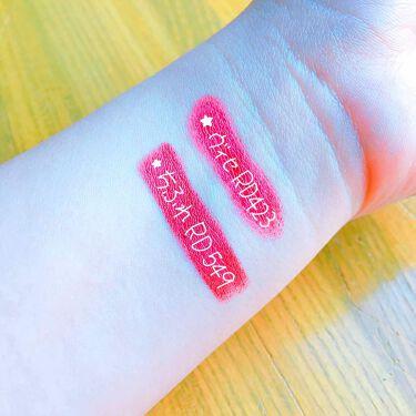 リシェ カラーポリッシュ リップスティック/ヴィセ/口紅を使ったクチコミのサムネイル(2枚目)