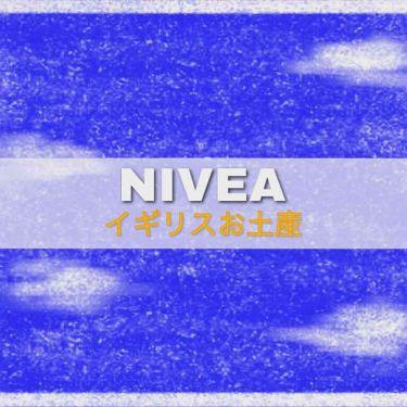 LIP BUTTER/NIVEA/リップケア・リップクリームを使ったクチコミ(1枚目)