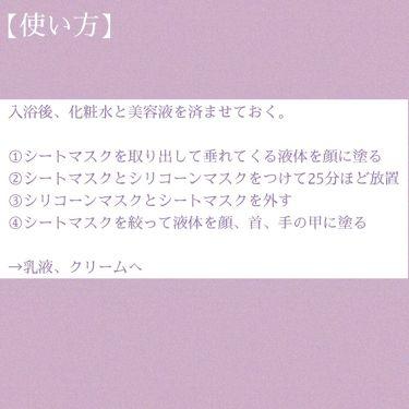 潤マスク2WAY/DAISO/シートマスク・パックを使ったクチコミ(2枚目)