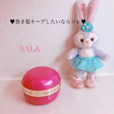 ふんわりパーマヘアワックスEX/SALA/ヘアワックス・クリームを使ったクチコミ(1枚目)