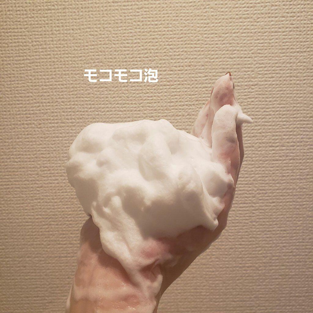 ORBIS芯生悠潔面乳