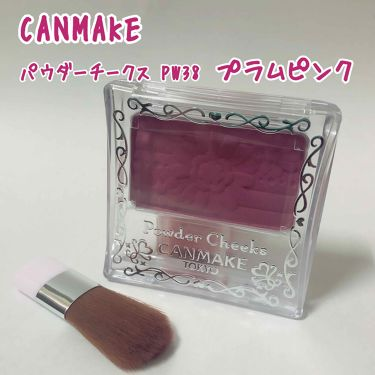 Tomoさんの「CANMAKEパウダーチークス<パウダーチーク>」を含むクチコミ