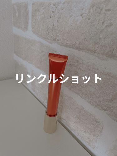 リンクルショット メディカル セラム/リンクルショット/アイケア・アイクリームを使ったクチコミ(1枚目)