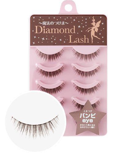 ダイヤモンドラッシュ リッチブラウンシリーズ Diamond Lash
