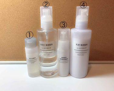 化粧水・敏感肌用・しっとりタイプ/無印良品/化粧水を使ったクチコミ(3枚目)