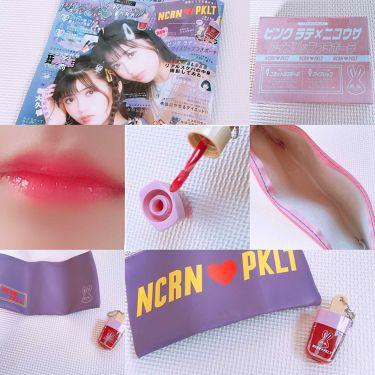 nicola 2019年10月号/nicola(ニコラ)/雑誌を使ったクチコミ(1枚目)