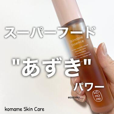 Skinable Essence komame