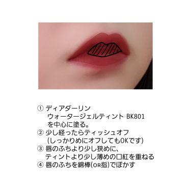 口紅(詰替用)/ちふれ/口紅を使ったクチコミ(2枚目)