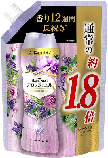レノア ハピネス アロマジュエル ラベンダーブーケの香り 詰め替え805ml