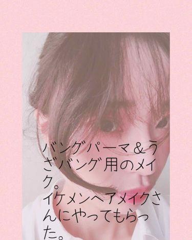 無道 沙耶さんの「その他Sweet 10月号付録<その他>」を含むクチコミ