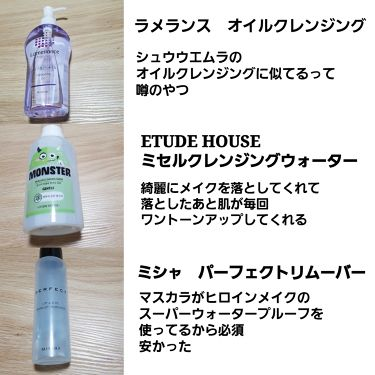 ミセル クレンジングウォーター/ETUDE HOUSE/その他クレンジングを使ったクチコミ(2枚目)
