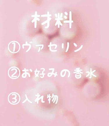 オハナ・マハロ オーデコロン <レイア マカラプア>/OHANA MAHAALO/香水(レディース)を使ったクチコミ(2枚目)