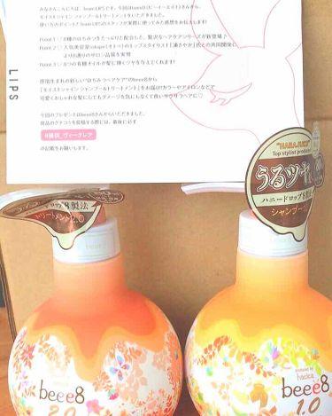 モイストシャイン シャンプー1.0/トリートメント2.0/beee8/シャンプー・コンディショナーを使ったクチコミ(1枚目)
