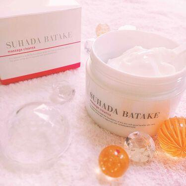 恵梨さんの「SUHADABATAKE(素肌畑)マッサージクレンザ<クレンジングクリーム>」を含むクチコミ
