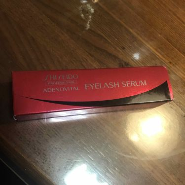 アデノバイタル アイラッシュセラム/資生堂プロフェッショナル/まつげ美容液を使ったクチコミ(1枚目)