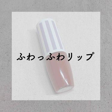 スフレリップ/CandyDoll/口紅を使ったクチコミ(1枚目)