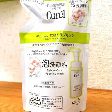 皮脂トラブルケア 泡洗顔料/Curel/洗顔フォームを使ったクチコミ(1枚目)