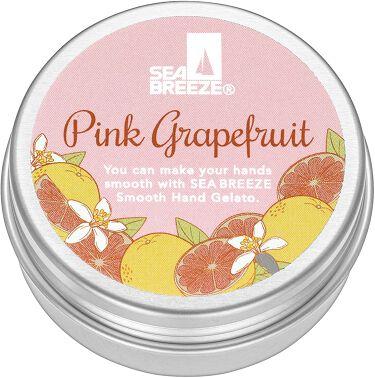 2021/2/3発売 シーブリーズ スムースハンドジェラート(ピンクグレープフルーツ)