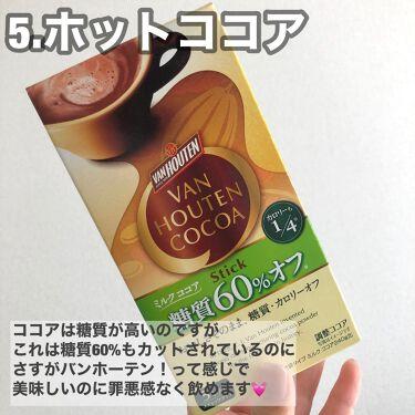 チョコレート効果 CACAO72%/明治/食品を使ったクチコミ(6枚目)