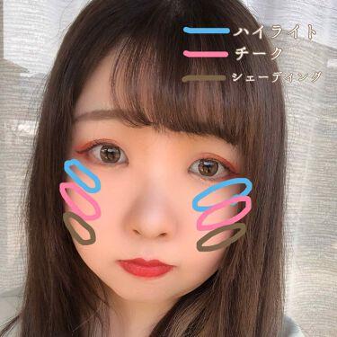 ソ  ウ 🧸 on LIPS 「🌟チャイボーグメイクに挑戦してみました🌟最近キテるチャイボーグ..」(3枚目)