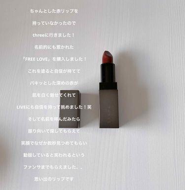 デアリングリィデミュアリップスティック/THREE/口紅を使ったクチコミ(2枚目)