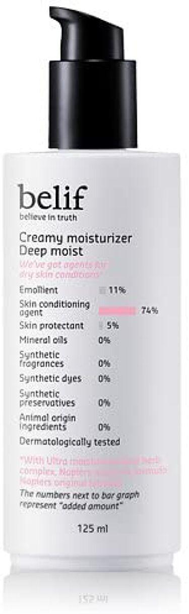 creamy moisturizer deep moist belif (韓国)