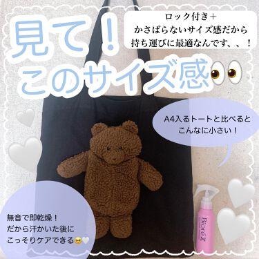 ビオレZ 薬用ボディシャワー/ビオレ/デオドラント・制汗剤を使ったクチコミ(3枚目)