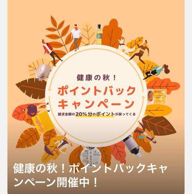 キレートレモン Moisture/Pokka Sapporo (ポッカサッポロ)/ドリンクを使ったクチコミ(3枚目)