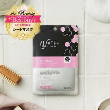 ALFACE+(オルフェス)公式アカウントさんの「ALFACE+(オルフェス)ディープブラック アクアモイスチャー シートマスク<シートマスク・パック>」を含むクチコミ