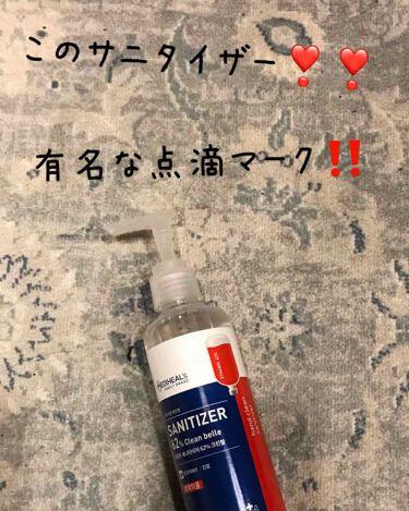 サニタイザー/メディヒル/その他スキンケアを使ったクチコミ(1枚目)