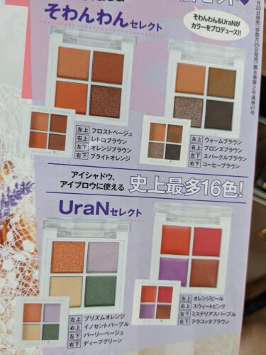 la farfa 2021年3月号/la farfa/雑誌を使ったクチコミ(5枚目)