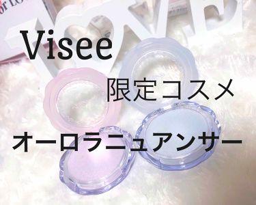 オーロラニュアンサー/Visee/ジェル・クリームアイシャドウを使ったクチコミ(1枚目)