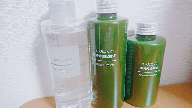奈々子さんの「無印良品スプレーヘッド 化粧水用<その他スキンケアグッズ>」を含むクチコミ