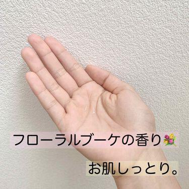 ルルルンローション モイスト/ルルルン/化粧水を使ったクチコミ(3枚目)