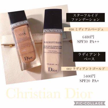 ディオールスキン スター フルイド/Dior/リキッドファンデーションを使ったクチコミ(2枚目)