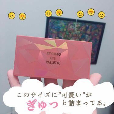 【画像付きクチコミ】どうしよ…可愛すぎる素晴らしいアイパレットを見つけてしまった…😂アリタームのスタイリングアイパレットです。こちら韓国のもので1000円くらいだった💓✨😊サイズがコンパクトで持ち運びに最高!😭でも色が五色も入っててアイメイクが気分で変え...