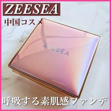 ZEESEA メタバースピンクシリーズ  アストロダストパウダーファンデーション/ZEESEA/パウダーファンデーションを使ったクチコミ(1枚目)
