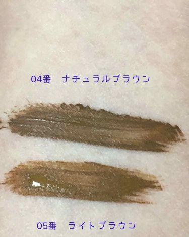 カラーリングアイブロウ/ヘビーローテーション/眉マスカラを使ったクチコミ(2枚目)