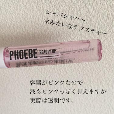 アイラッシュセラム/PHOEBE BEAUTY UP/まつげ美容液を使ったクチコミ(2枚目)