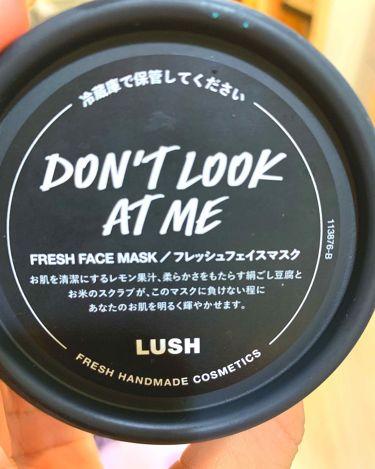 ドント ルック アット ミー/ラッシュ/洗い流すパック・マスクを使ったクチコミ(2枚目)