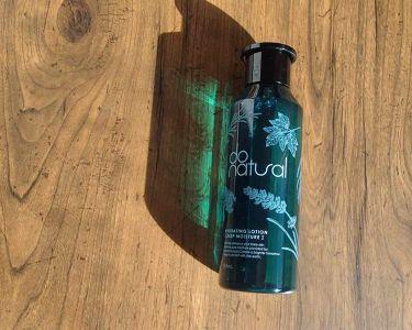 ハイドレーティング ローション [モイスチャー]/ドゥーナチュラル/化粧水を使ったクチコミ(2枚目)