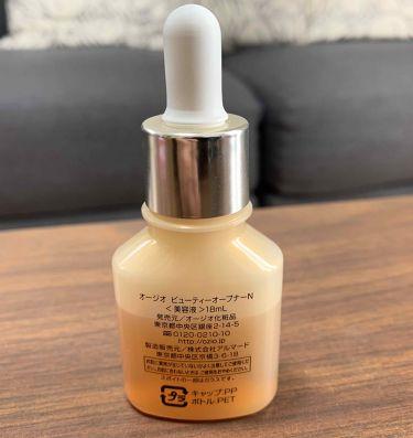 ビューティーオープナー/オージオ化粧品/美容液を使ったクチコミ(2枚目)