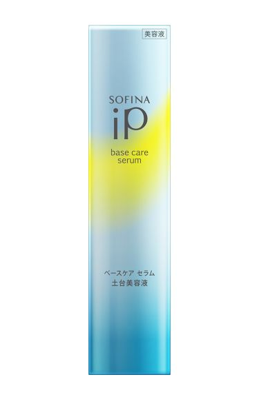 ベースケア セラム<土台美容液> SOFINA iP