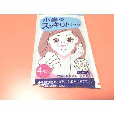 ならかしわ ナチュラル炭洗顔フォーム/DAISO/洗顔フォームを使ったクチコミ(3枚目)