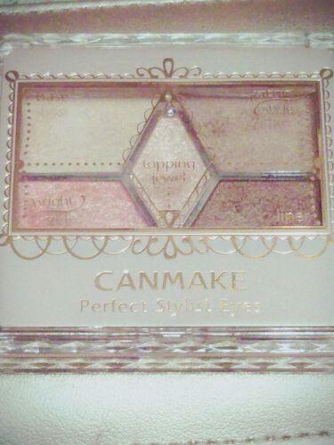 パーフェクトスタイリストアイズ/CANMAKE/パウダーアイシャドウを使ったクチコミ(1枚目)