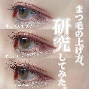 レイヤードルックマスカラ/キャンメイク/マスカラ by 楚乃