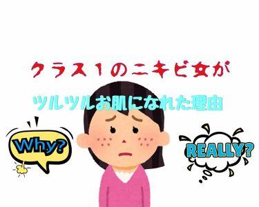 Luu🌙さんの「ニベアスキンミルク(しっとり)<ボディローション・ミルク>」を含むクチコミ